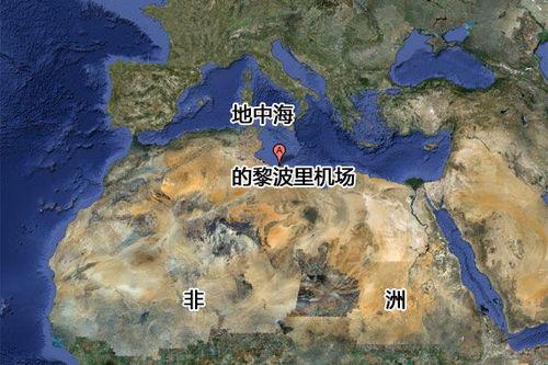 一架利比亚航班在的黎波里坠毁 105人遇难