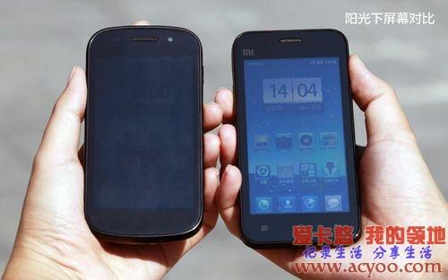 Nexus S躺着也中枪(右边是小米)